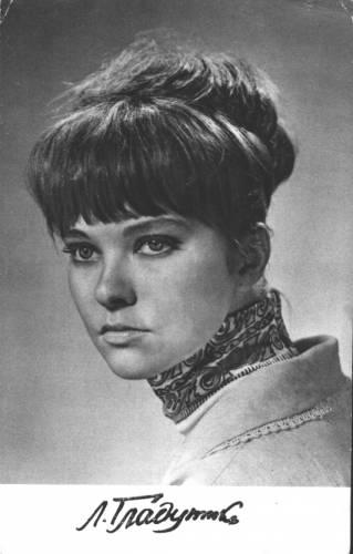Людмила Гладунко актер